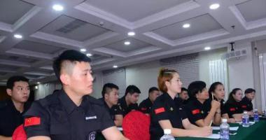 http://www.jlzhongtebao.com/questions/35.html