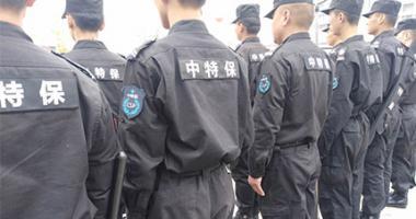 http://www.jlzhongtebao.com/industrialnews/18.html