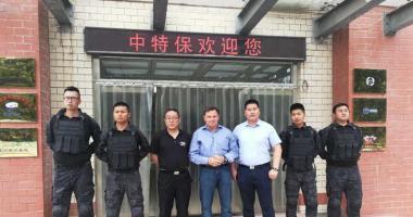 http://www.jlzhongtebao.com/companynews/143.html